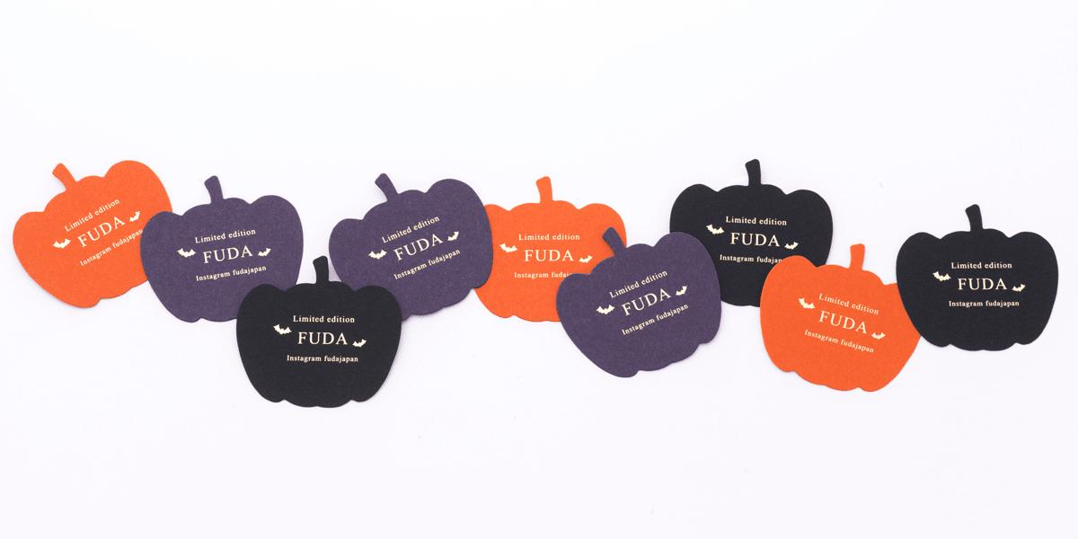 dm_pumpkin_03