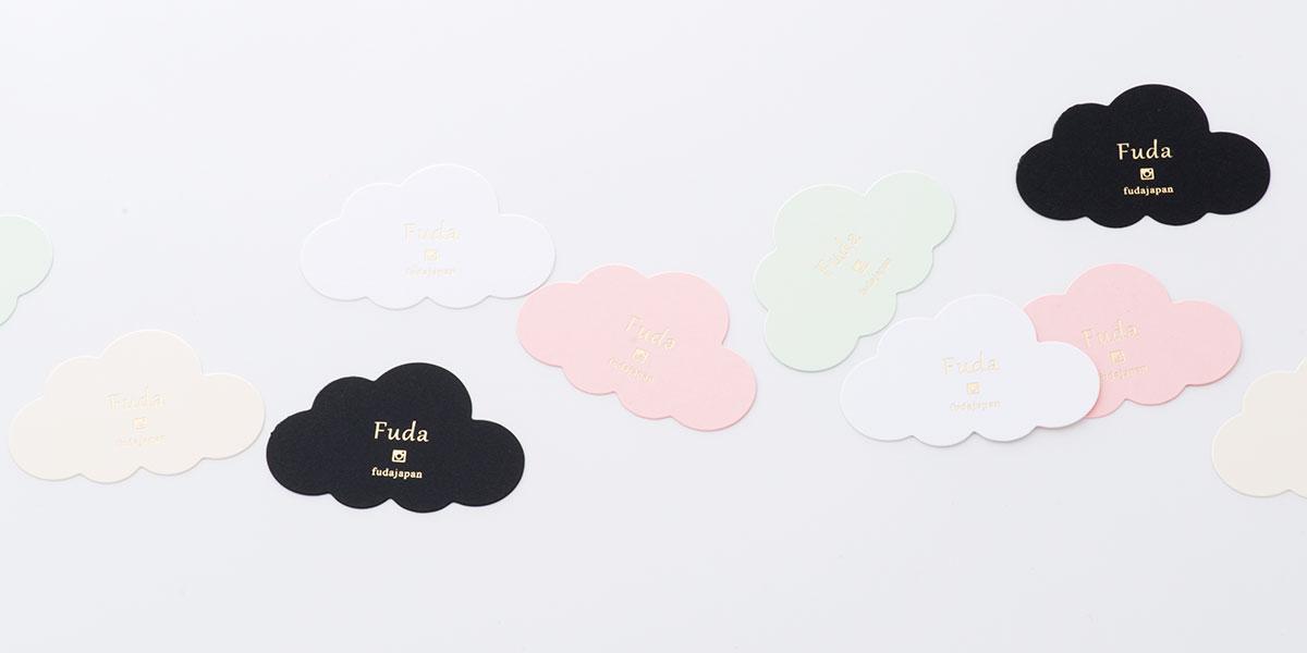 kn_cloud_08