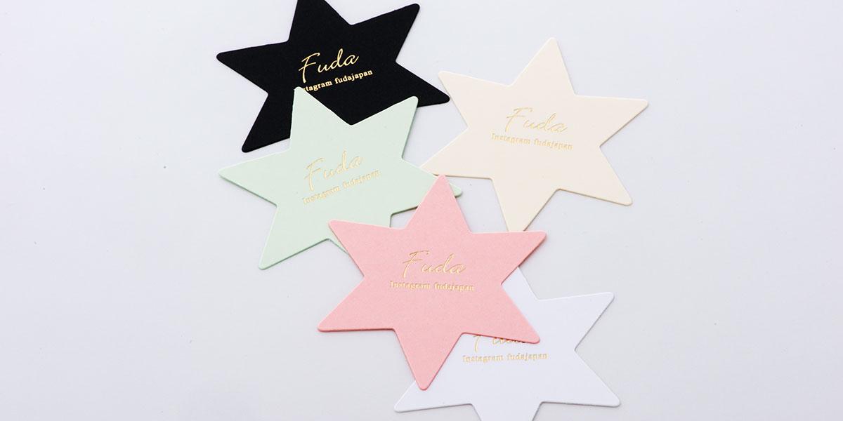 kn_star_05