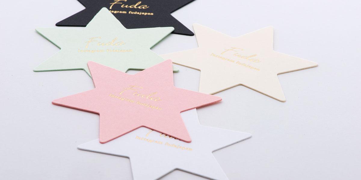 kn_star_06