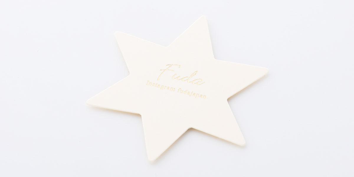 kn_star_07