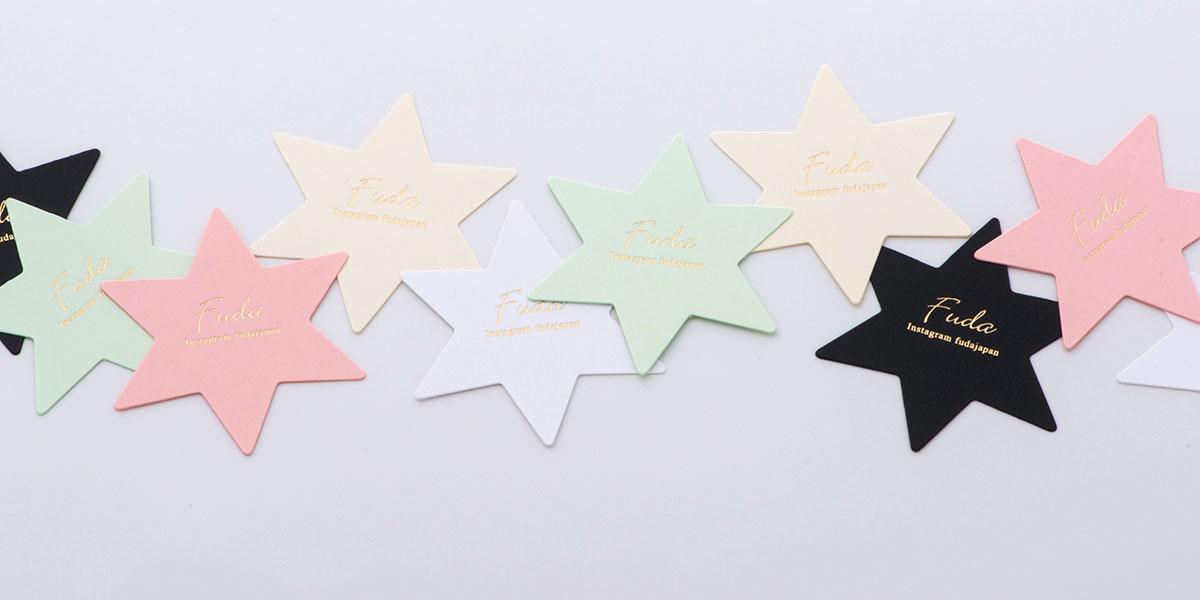 kn_star_10