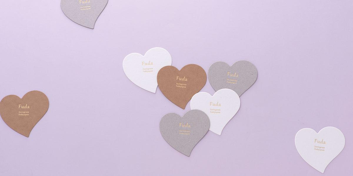 nl_heart_10