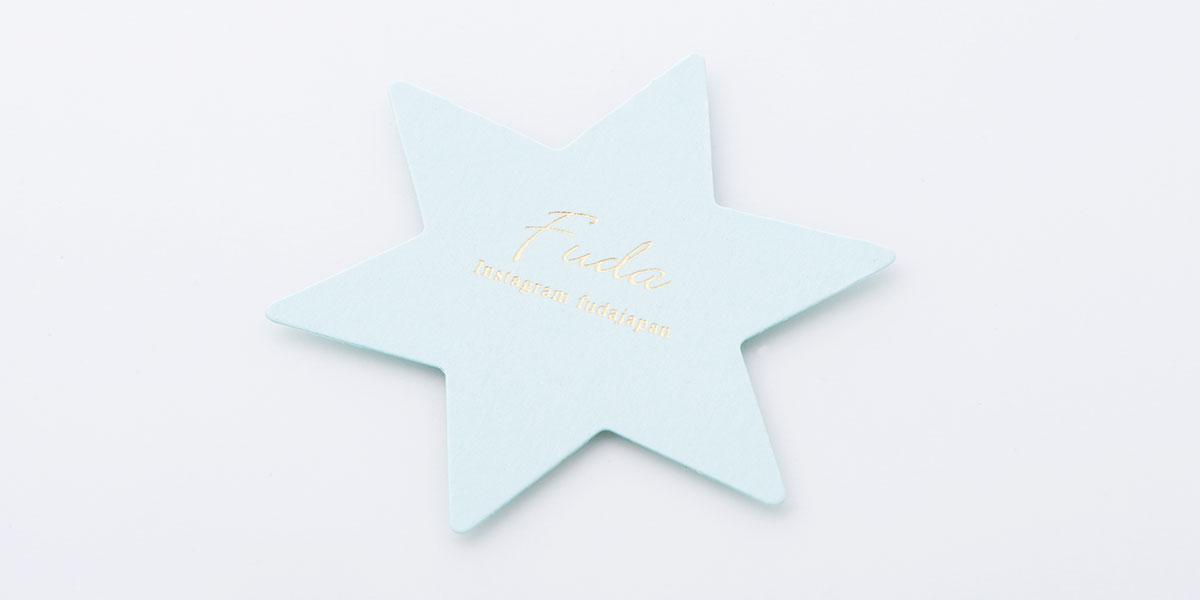 sd_star_06
