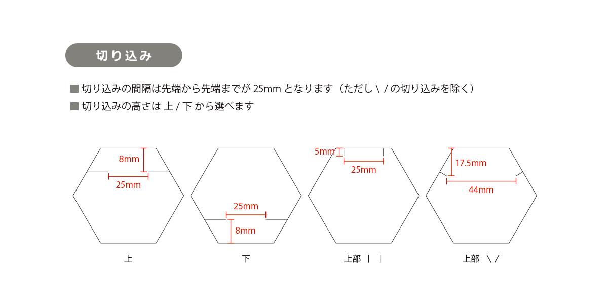 kn_hg_12