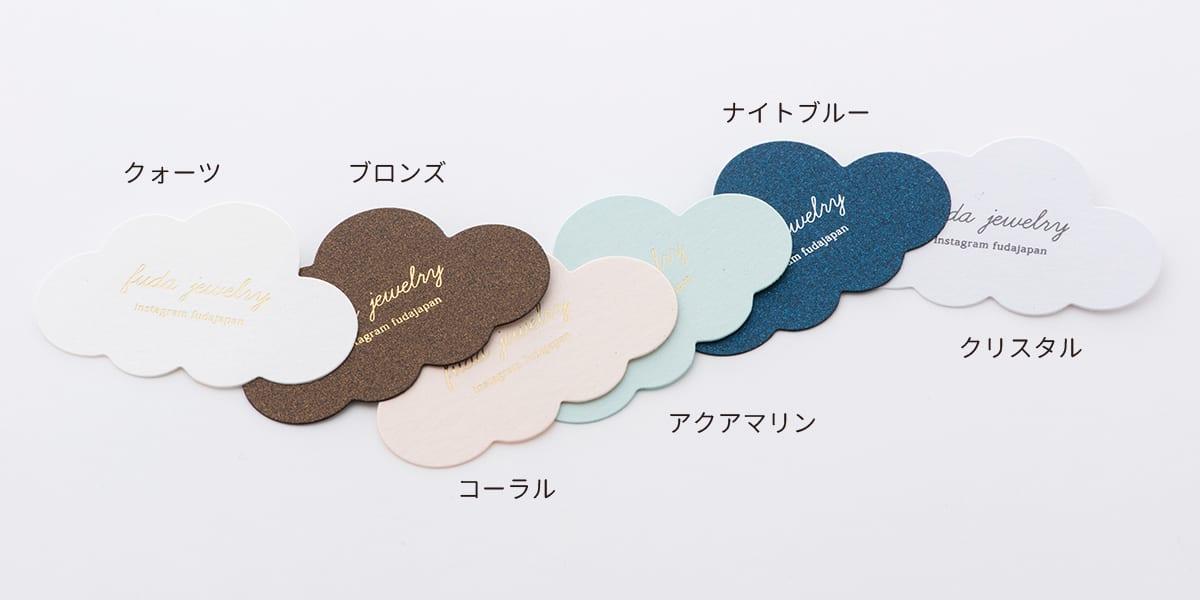 sd_cloud2_50