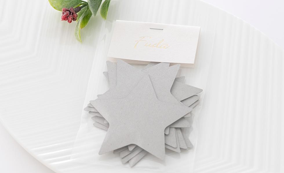 500star_gray