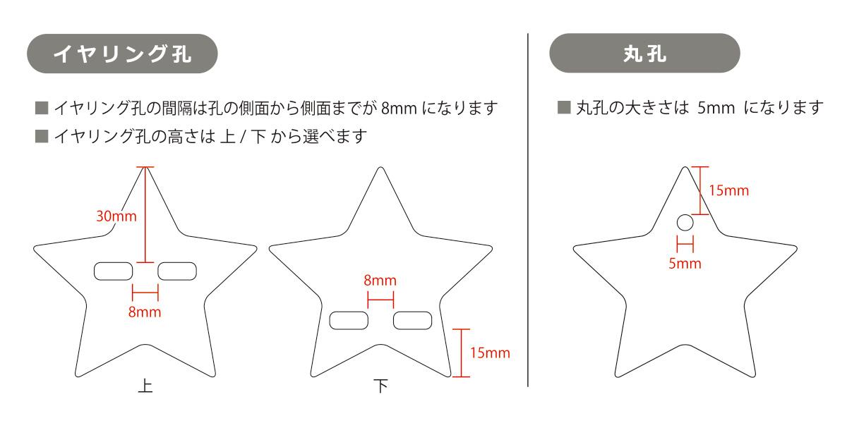 kn_ps_09