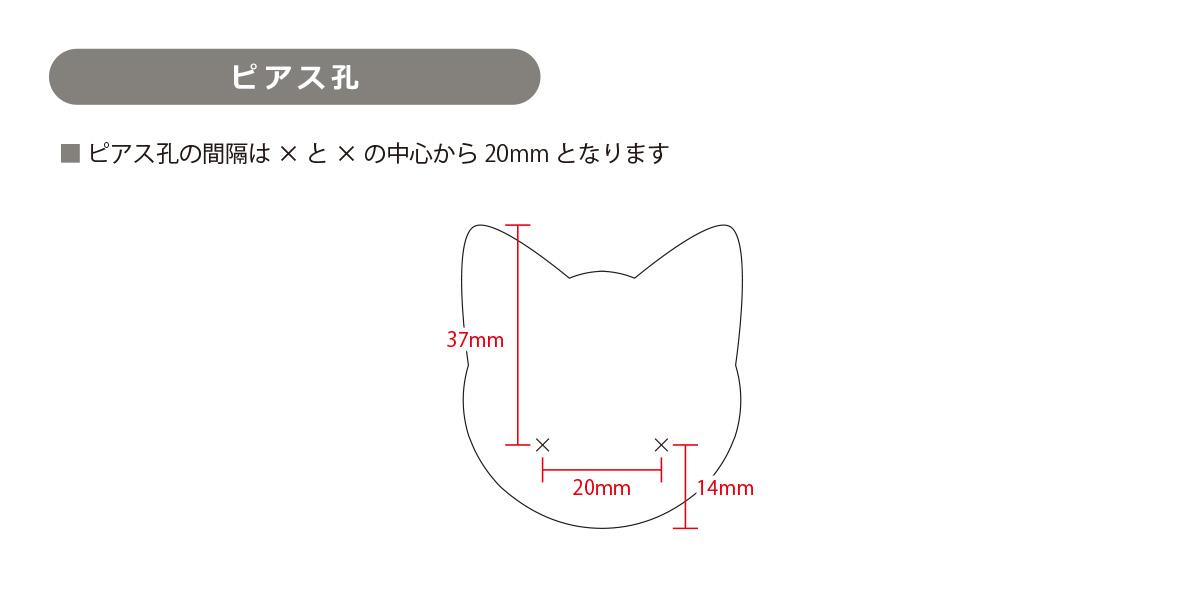 kn_cat_05