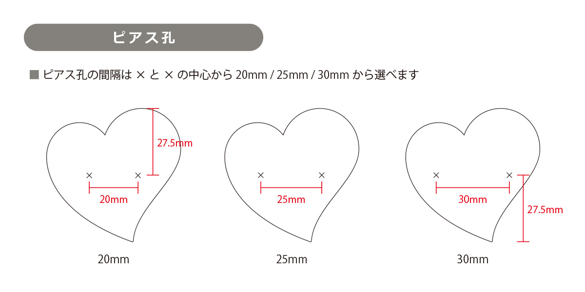 kn_heart_10