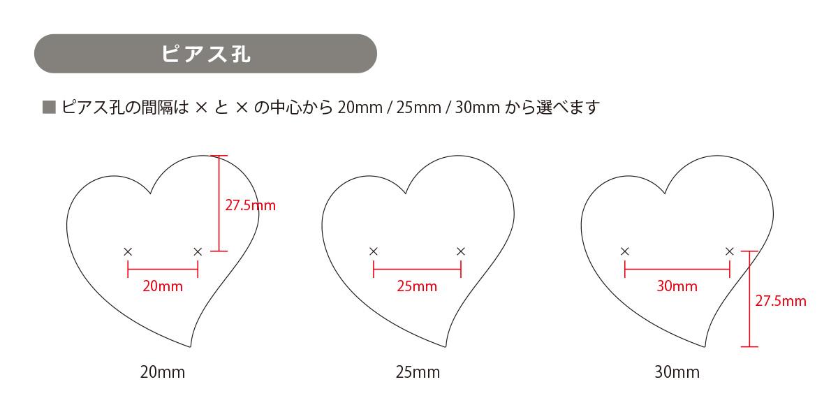 sd_heart_04