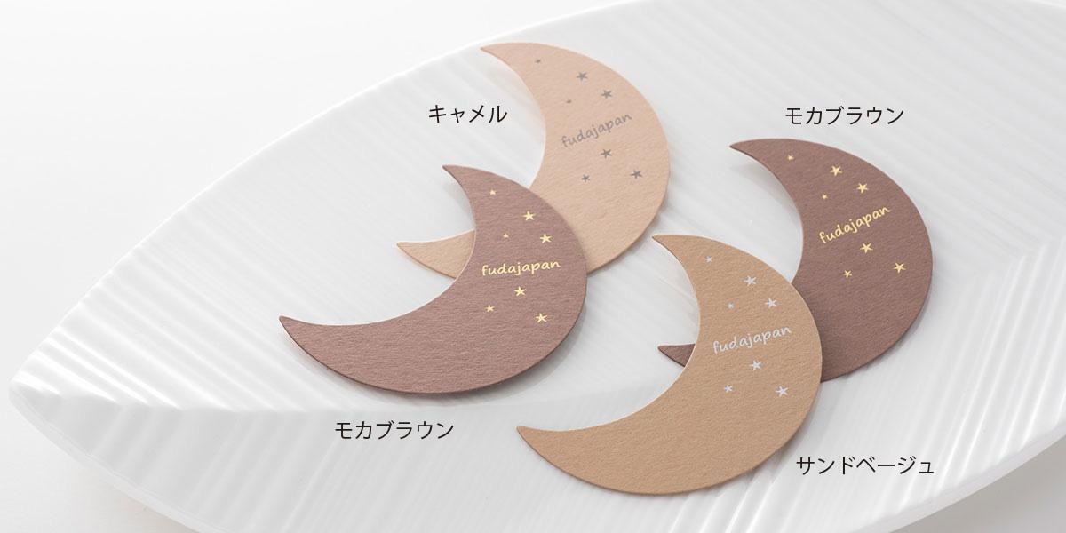 cpb_moon_01