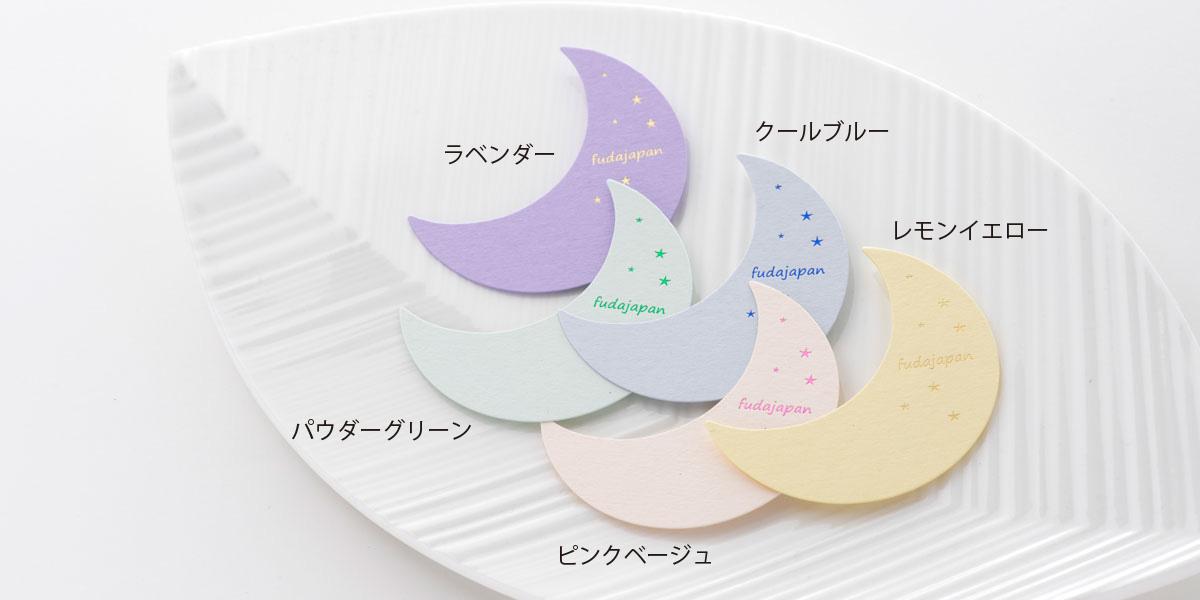 cpp_moon_12