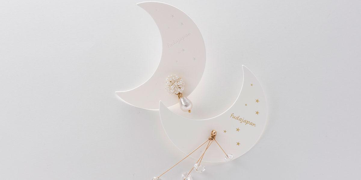 ks_moon_50