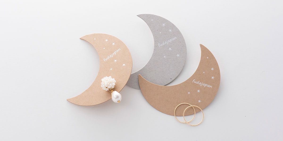 nl_moon_01
