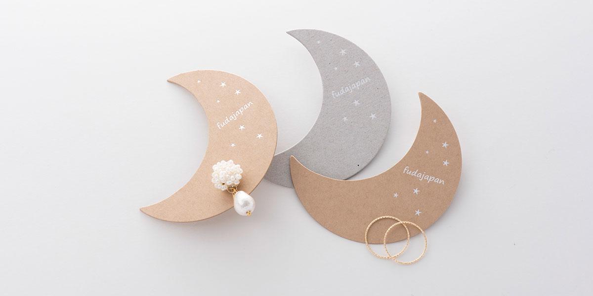 nl_moon_12