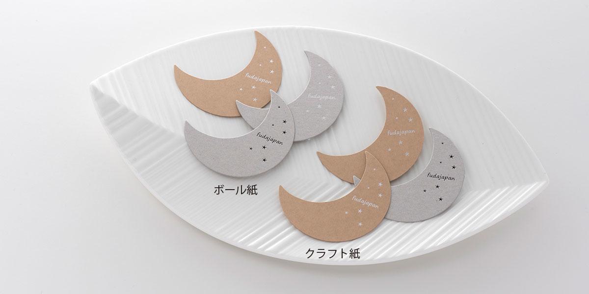 nl_moon_18