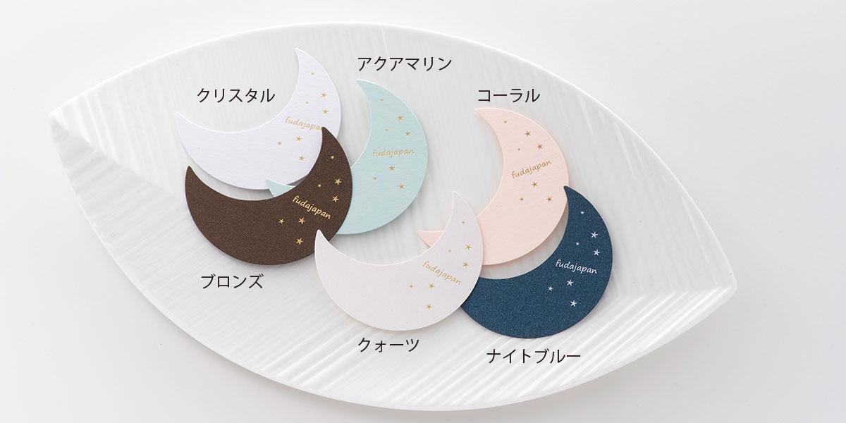 sd_moon_11