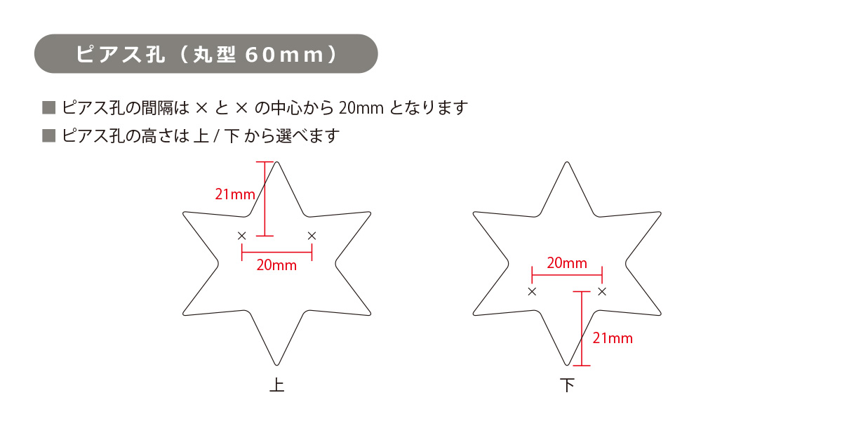kn_star_02