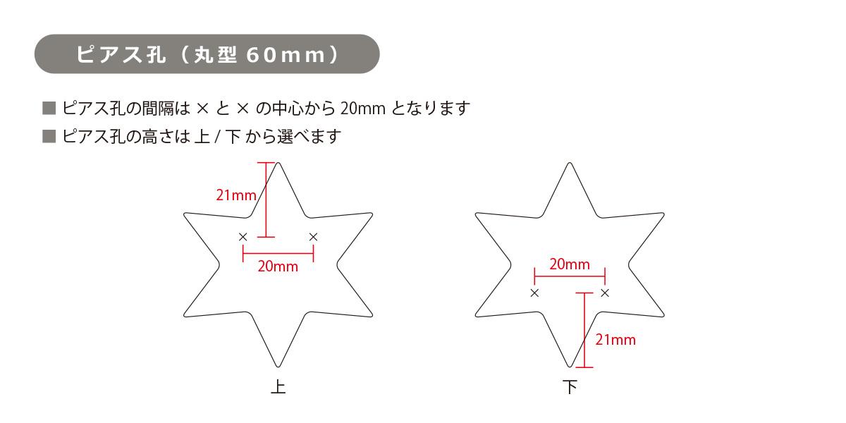 sd_star_10