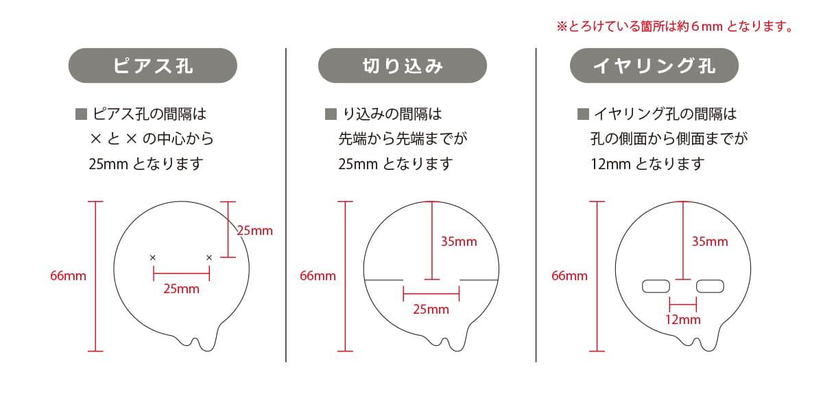 cpm_toromaru_07