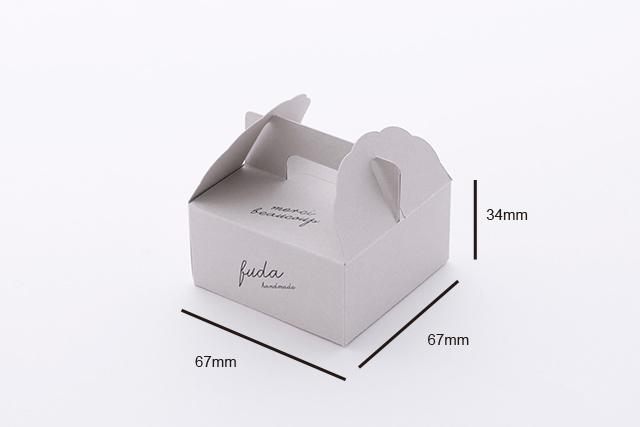 ビスケットボックス/ギフト小箱サイズ