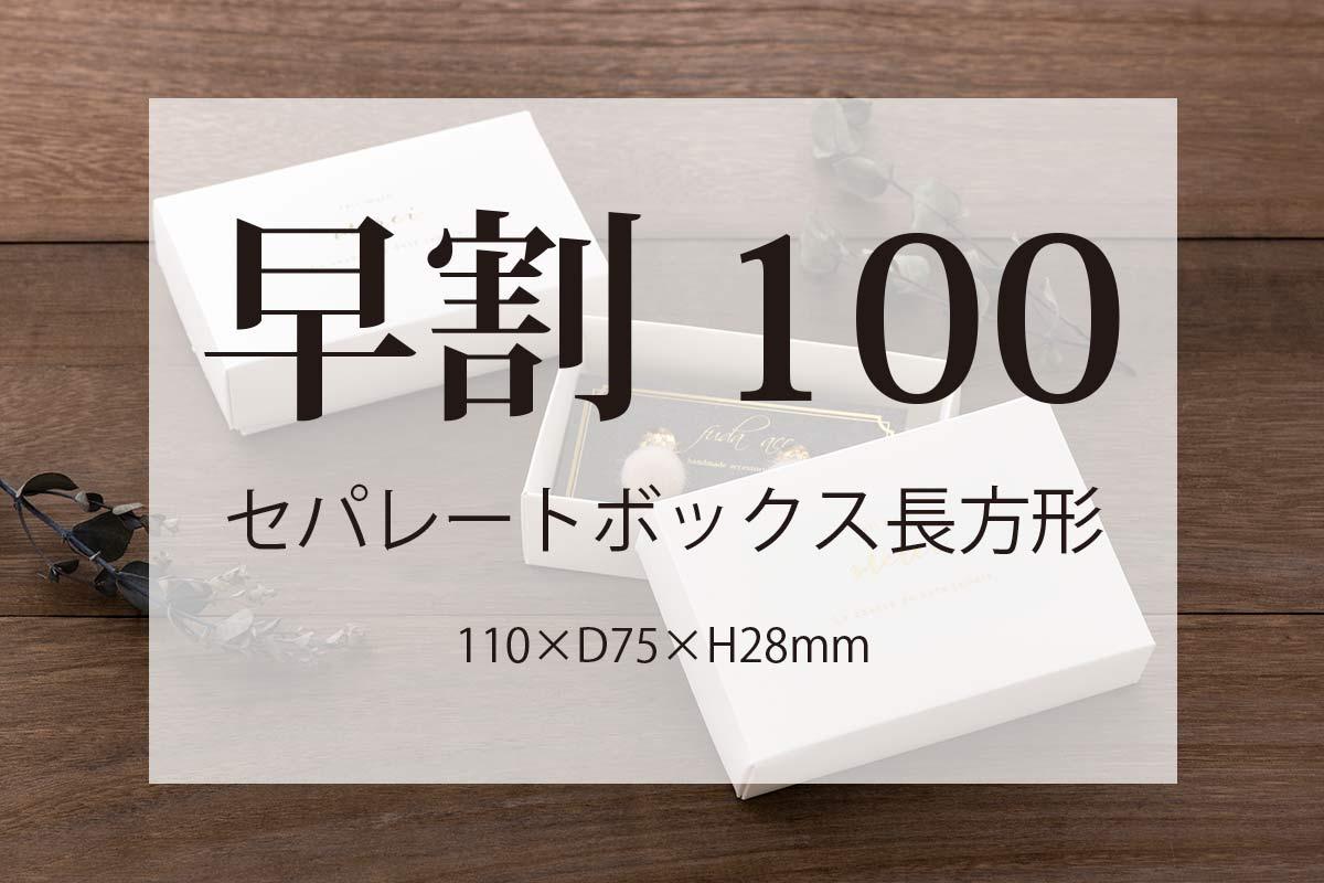 off-separatewhite-t-28-100