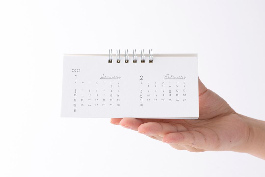 calendar2021-nuage