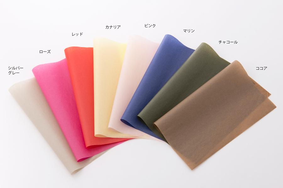 color-paper_s